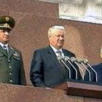Степашин и Ельцин на Мавзолее