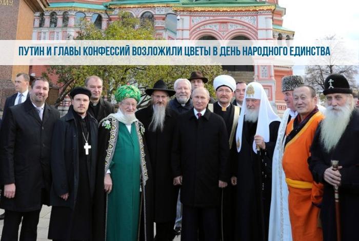 president-putin-sergey-ryah.jpg
