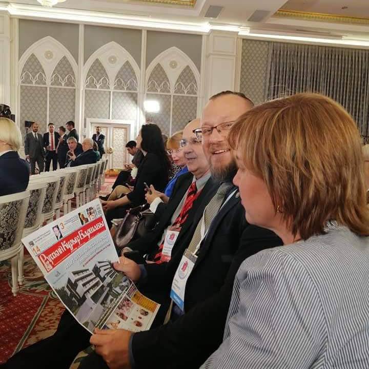 Андрей Пономарев на Когрессе ВАРП в Турции