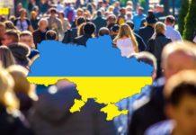 Социальные исследования в Украине