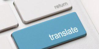 перевод текстов
