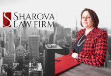 Адвокатское бюро Елены Шаровой