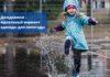 Дождевики - идеальный вариант одежды для непогоды