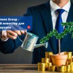 JKR Investment Group - венчурный инвестор для Вашего стартапа