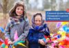 С какими трудностями сталкиваются русские в Финляндии