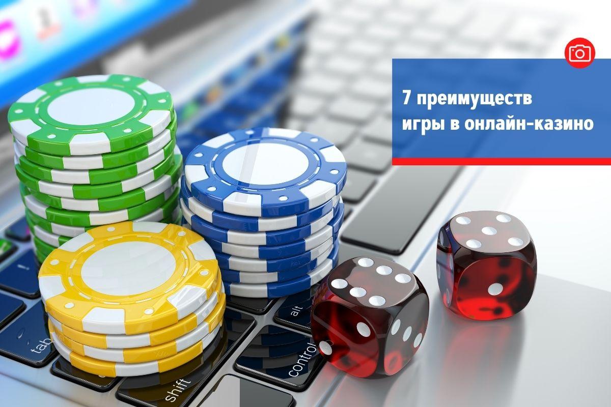 Принцип игр в онлайн казино покер скачать на пк онлайн