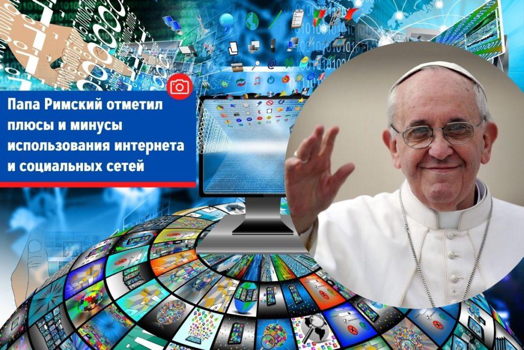 https://afmedia.ru/tag/patriarh-kirill/