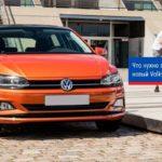 Что нужно знать про новый Volkswagen Polo