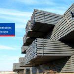 5 способов применения стальных швеллеров