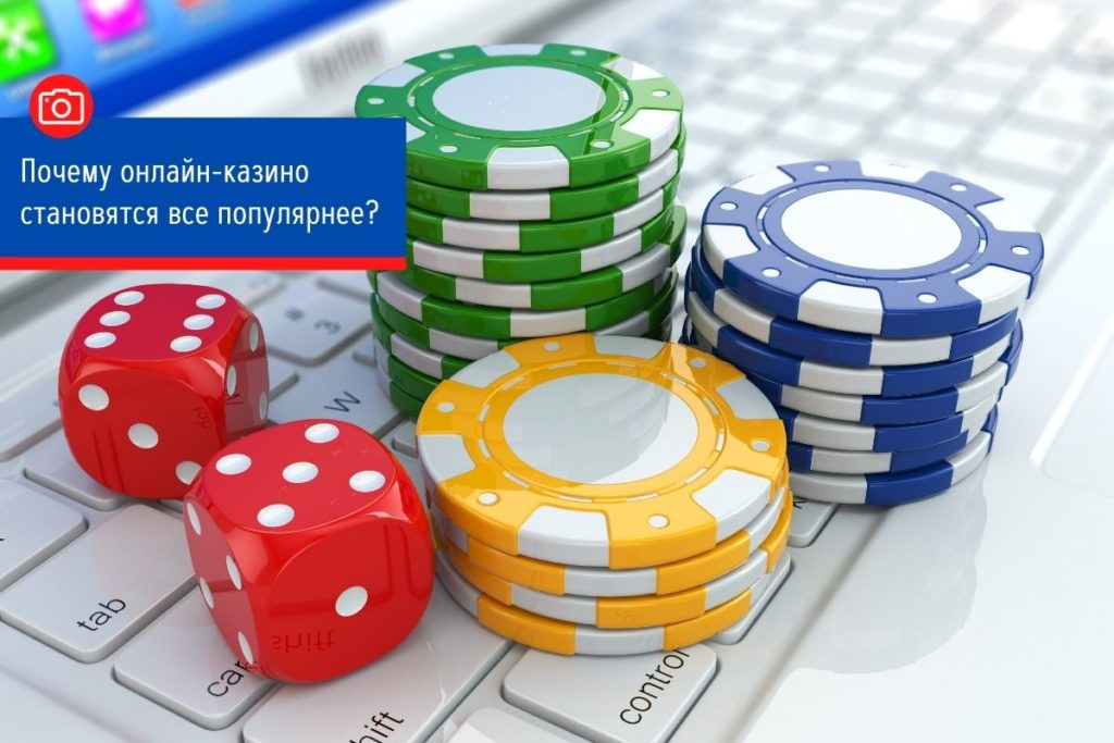 Секрет успеха промокоды казино