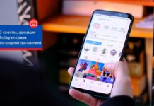 3 качества, сделавшие Instagram самым популярным приложением