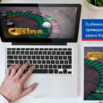 Особенности и преимущества онлайн казино Космолот