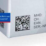 Что такое Data Matrix код и где он используется?