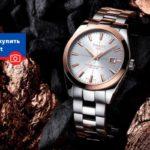 5 причин купить часы Tissot